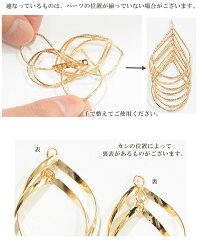 3D立体チャーム1ペア2個全7種《大ぶりゴールド二連三連七連サークルウェーブひねりアクセサリーパーツピアスイヤリングネックレスハンドメイド手作り手芸》