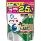 P&Gアリエールリビングドライジェルボール3D詰め替え超ジャンボ44コ入《洗濯洗剤コンパクト抗菌部屋干し消臭》