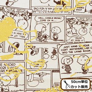 KOKKA 8号 帆布 生地 スヌーピー ピーナッツ 《 ラメ ゴールド 綿 キャラクター バッグ トートバッグ ハンプ リュック ショルダーバッグ 入園 入学 通学 通園 シューズ 国産 布 コッカ ハンドメ