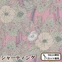 ◆数量限定◆ 有輪商店 アネモネ コロナリア シャーティング 生地《 YUWA yuwa 花柄 花 フラワー 綿 コットン 国産 ハ…
