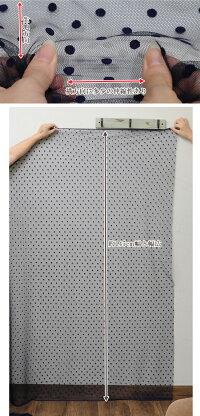 少々訳ありチュール生地水玉フロッキー幅広145cm《3Dポリエステルドットウェディングブラックスカートカーテン小物ワンピース布djh23》