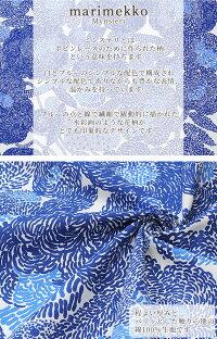 マリメッコ綿100%生地ミンステリ《marimekkomynsteriおしゃれハーフカット70×50cm布綿花柄花水彩北欧北欧雑貨ファブリックインテリアリュックバッグハギレはぎれハンドメイド手作り手芸》