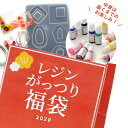 ◆新春福袋◆ 2020 レジン がっつり 福袋 宅配送料無料 《 着色剤 空枠 ミール皿 モー...