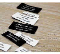 魔法の刺繍タグ全2色/ミックス28枚入ハンドメイド用《モノトーンモノクロおしゃれ白黒ホワイトブラックシンプルセットオリジナルかっこいい文字刺繍タグワッペンハンドメイド手作り手芸》