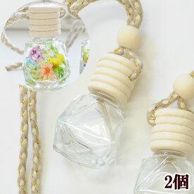 スモール ガラス ボトル 2個組 《 レジン UVレジン シリコンオイル 小瓶 ミニボトル 手芸 型 インテリア 小物入れ 》