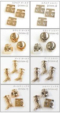 メタルコードストッパー2穴3個入全8種《金属コードロックループエンドパーツ紐止め紐止めハンドメイド手芸手作り》