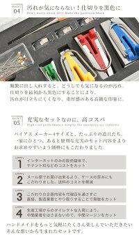 MYmamaバイアスを作るテープメーカー4サイズ+便利アイテムよくばりセット6mm12mm18mm25mm《テープメーカーバイヤステープ両折ふちどり幅広広巾目打ちクリップまち針ハンドメイド手作り手芸》