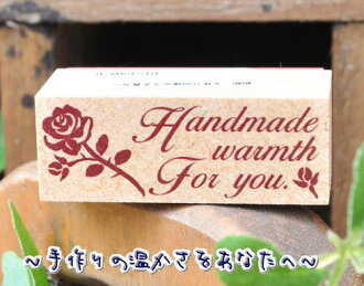 """Handmade warmth to you '"