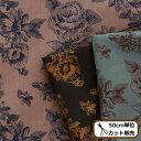 ◆数量限定◆ 国産 80ローン 生地 モナ 《 ローン 綿 100% コットン 花柄 フラワー ローズ プリント 黒 薄手 洋服 シ…