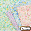 【110×100cmカット済】 国産 ダブルガーゼ 生地 ポレン 《 花柄 小花柄 小花 花 フラワー かわいい おしゃれ ハンドメイド インテリア…