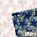 ◆数量限定◆ 国産 スケア 生地 タハティ 《 花 花柄 小花 フラワー 星 スター 綿 100% コットン 薄手 かわいい 女の…