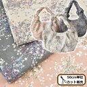 ◆新作お披露目◆ 綿麻キャンバス 生地 ヘイズ グラス momen-t 《 花柄 フラワー ボタニカル かすみ草 北欧調 北欧風 モーメント 布 綿…