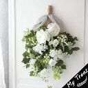 セシル スワッグ アートフラワー 造花 お洒落 フラワーギフト 結婚記念日 壁掛け スワッグ ウェルカムリース 新築祝 お誕生日 玄関リ…