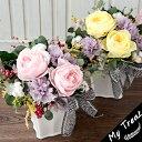プリザーブドフラワー お祝い フラワーギフト 結婚記念日 フェミニン ブリザードフラワ− 花 アンティークの趣 秋色アジサイ ギフト …
