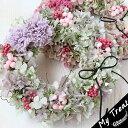 プリザーブドフラワー リース 壁掛け お祝い フラワーギフト 結婚記念日 プルミエ ギフト プリザードフラワー ブリザードフラワ− 花 …
