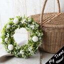 プリザーブドフラワー リース 壁掛け お祝い フラワーギフト 結婚記念日 ギフト プリザードフラワー ブリザードフラワ− 花 バジルリー…