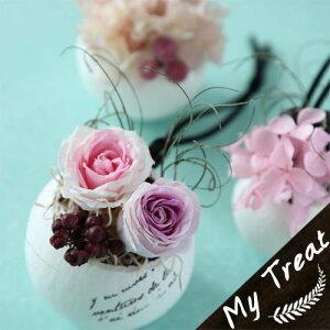 かわいい花雑貨「シャルモント」