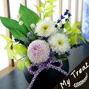 ●紫月 【ギフト】母の日/プリザーブドフラワー/プリザードフラワー ブリザードフラワ− 花 【光触媒加工プレゼント】 お正月 花…