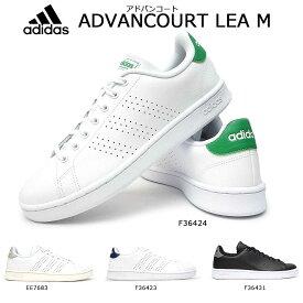 アディダス スニーカー メンズ アドバンコート LEA M コートシューズ レザー adidas advancourt lea m EE7683 F36423 F36424 F36431
