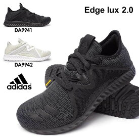 competitive price 29fcf 341b2 アディダス エッジ ラックス 2.0 レディース スニーカー ストレッチ シューズ ローカット ジョギング ランニング ジム adidas Edge  lux 2.0