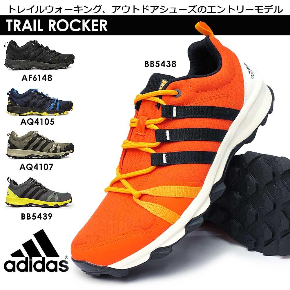 アディダス トレイルロッカー メンズスニーカー アウトドアシューズ トレッキング AQ4105 AQ4107 AF6148 BB5438 BB5439 トレースロッカー adidas TRAIL ROCKER TRACE ROCKER