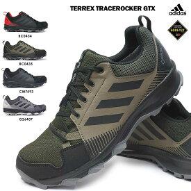 アディダス メンズ テレックス トレースロッカー ゴアテックス トレイル ランニング シューズ アウトドア 防水 透湿 山道 岩場 TX GTX adidas TERREX TRACEROCKER GORETEX BC0434 BC0435 CM7593 G26407