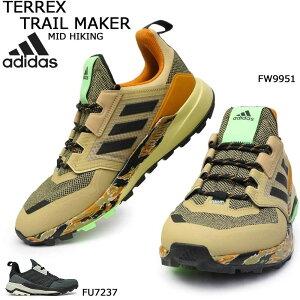 アディダス メンズ スニーカー テレックス トレイルメーカー ミッド ハイキング アウトドア 軽量 adidas TERREX TRAILMAKER MID HIKING