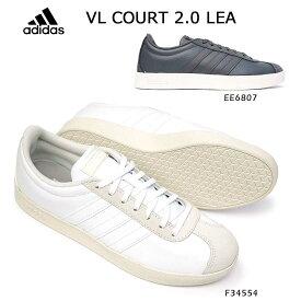 アディダス スニーカー メンズ VL コート 2.0 LEA コートシューズ スケートボート 白 グレー adidas vl court 2.0 lea F34554 EE6807 スケボー シューズ