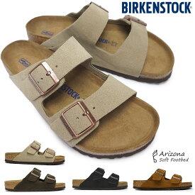 ビルケンシュトック アリゾナ BS メンズ レディース サンダル コンフォート 2ストラップ レザー Birkenstock Arizona BS 0951301 0951311 0951303 0951313