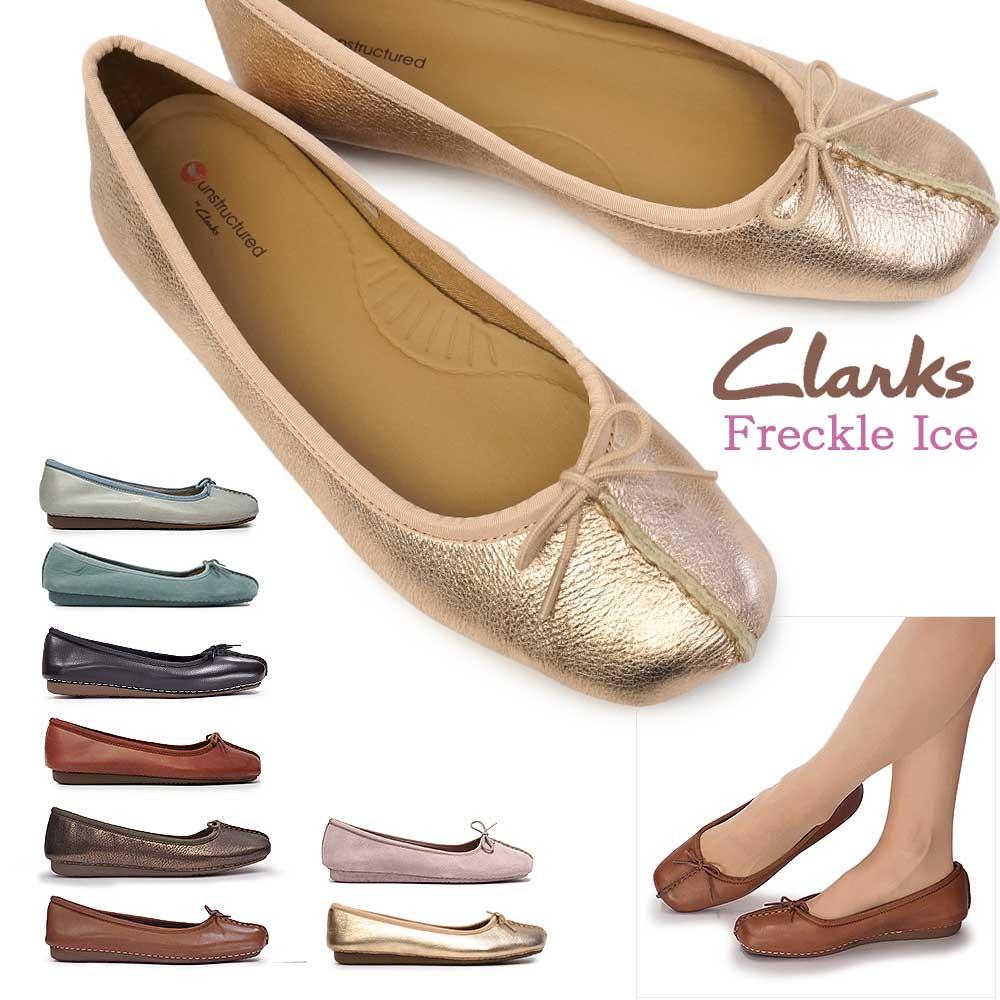クラークス レディース レザーバレエパンプス フレックルアイス 213F 本革 Clarks Freckle Ice