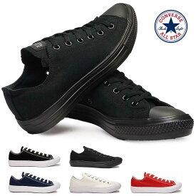 コンバース オールスター ライト オックス 軽量 レディース メンズ スニーカー ローカット キャンバス CONVERSE ALL STAR LIGHT OX
