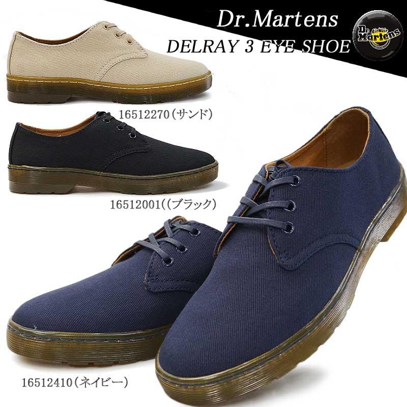ドクターマーチン メンズスニーカー デルレイ 3アイシュー キャンバス 16512001 16512270 16512410 Dr.MARTENS DELRAY 3 EYE SHOE