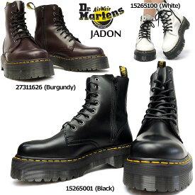 ドクターマーチン JADON ジェイドン 15265001 メンズブーツ レディースブーツ 本革 8ホール 厚底 Dr.Martens QUAD RETRO JADON 8 EYE BOOT