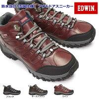エドウィン防水アウトドアシューズEDM-674トレッキングメンズスニーカーミッドカットEDWIN軽量登山ハイキング