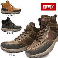 エドウィン防水アウトドアシューズEDS-9121トレッキングメンズスニーカーハイカットEDWIN軽量登山ハイキング