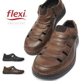 フレキシィ メンズ スリッポン 67302 牛革 インポート サンダル調 スリップ オフィス 室内履き メキシコ 大きい flexi IMFX67302