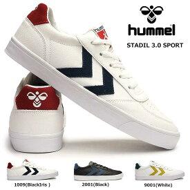 ヒュンメル スニーカー ローカット HM208052 スタディール 3.0 スポーツ メンズ レディース Hummel STADIL 3.0 SPORT