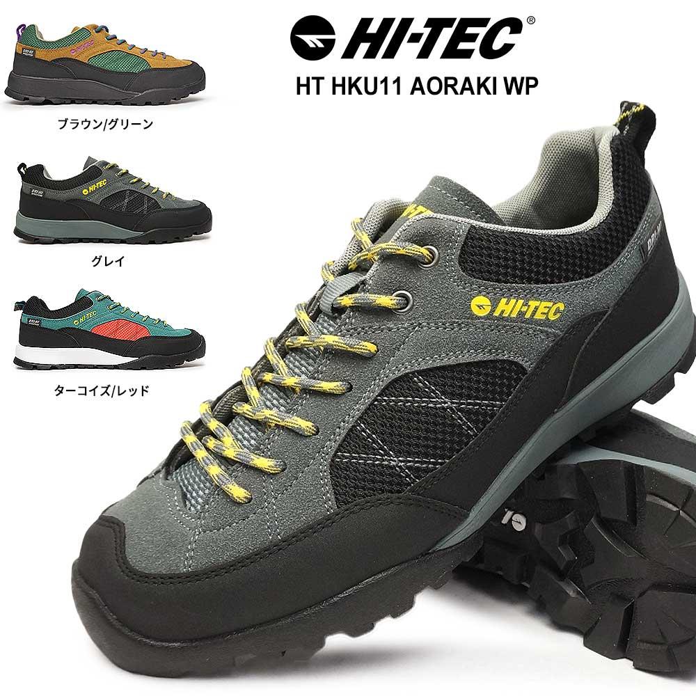 ハイテック 防水 アウトドアスニーカー メンズ HKU11 AORAKI WP ハイキング 登山 HI-TEC