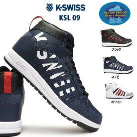 ケースイス 防水 スニーカー KSL 09 メンズ ウィンタースニーカー スノーシューズ Kスイス K・SWISS