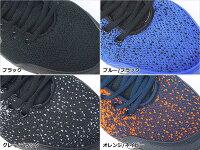 マンダムメンズ安全靴マンダムニット001レディース鋼製先芯踵衝撃吸収耐油性通気MANDOMKNIT001ブラックブルーグレーネイビー