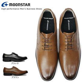 ムーンスター 靴 ビジネスシューズ 本革 メンズ SPH4600 レザー プレーントゥ バランスワークス Moonstar 軽量 抗菌防臭