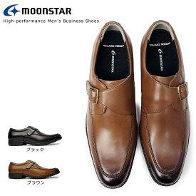 ムーンスター 靴 ビジネスシューズ 本革 メンズ SPH4602 レザー モンクストラップ バランスワークス Moonstar 内羽根 軽量 抗菌防臭