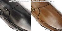 ムーンスター靴ビジネスシューズ本革メンズSPH4602レザーモンクストラップバランスワークスMoonstar内羽根軽量抗菌防臭