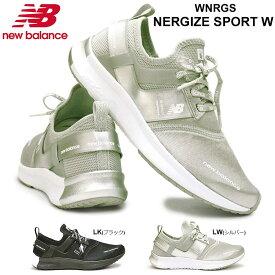 ニューバランス レディース スニーカー WNRGS NERGIZE SPORT W スリッポン 軽量 new balance
