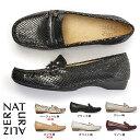 ナチュラライザー 靴 レディース N557 カジュアルシューズ パンプス ローファー モカシン デッキシューズ モチーフ naturalizer n557