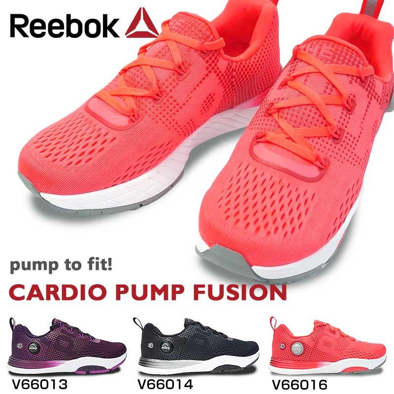 リーボック カーディオ ポンプ フュージョン レディーススニーカー スタジオフィットネスシューズ オーソライト ダンス Reebok The Pump Reebok CARDIO PUMP FUSION