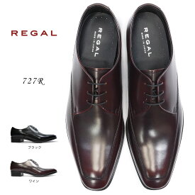 リーガル 靴 727R エレガントなメンズビジネスシューズ レースアップ REGAL 細めスタイル フォーマル 日本製 REGAL Made in Japan