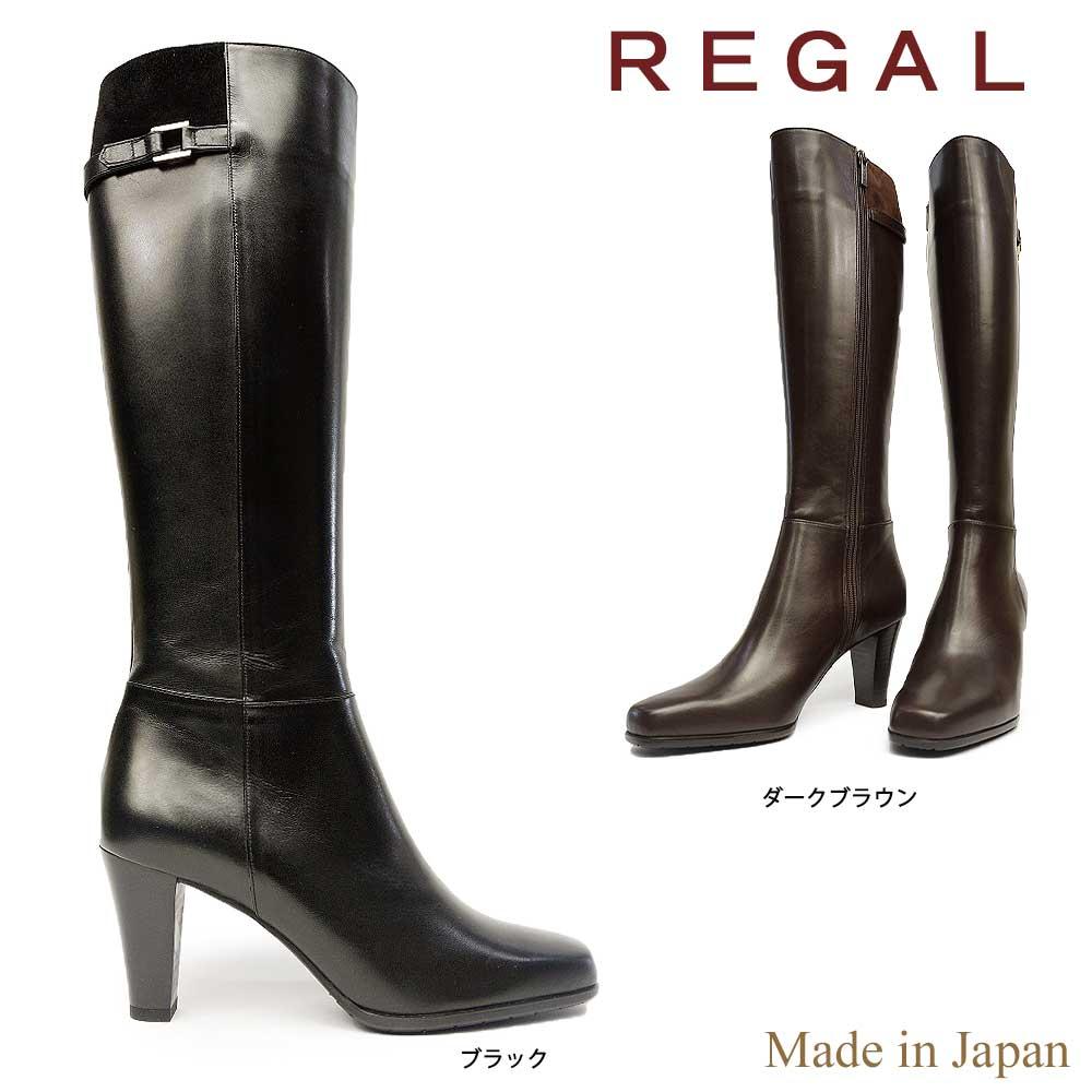 リーガル レディース ロングブーツ F40H 美脚 本革 レザー 防滑 日本製 REGAL