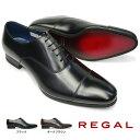 リーガル 靴 メンズ 21VR ストレートチップ ビジネスシューズ 日本製 ロングノーズ 内羽根 紳士靴 本革 REGAL 21VRBC …
