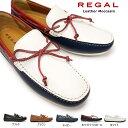リーガル 靴 ドライビングモカシン 55PR メンズ カジュアルシューズ スリッポン 本革 REGAL